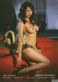 Софи Ховард, фото 167. Sophie Howard Official 2008 Calendar, foto 167
